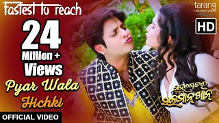 Pyar Wala Hichki  Official Video  Sundergarh Ra Sa