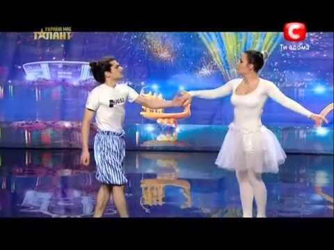 Украина мае талант 5 - Веселый огурец