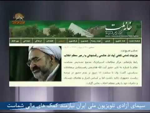اخبار ورزشی عراق