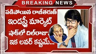 Dil Raju To Experiment With Raj Tarun ? | Raj Tarun  Movie LOVER | TTM