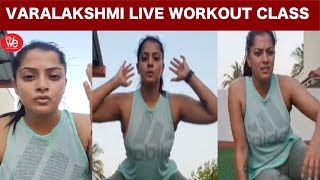 Varalakshmi Sarathkumar Live workout Class to Lose weight | Tips to Reduce Belly Fat | Wemagazine