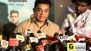 Vishwaroopam - Kamal Haasan Special Press Meet on Vishwaroopam Part2