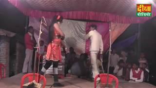 संगीत दौलत की जंग उर्फ गंगा बनी डाकू भाग – 7 रमुवापुर सीतापुर की नौटंकी diksha nawtanki 6393362758