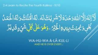 download lagu Fourth Kalima Tawheed Unity Of God. Read & Earn gratis