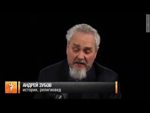 Андрей Зубов - О последнем прибежище Путина