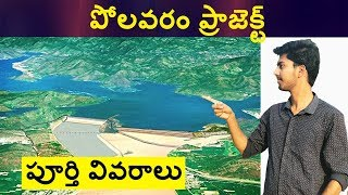 The Complete Story Of Polavaram Project