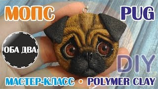 Мопс из пластики • мастер-класс • polymer clay ( DIY )