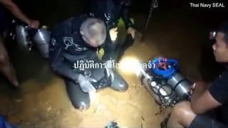 Thai Cave Rescue  Latest Video