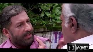 Malayalam Full Movie - English Medium - Malayalam Comedy Movies [HD]