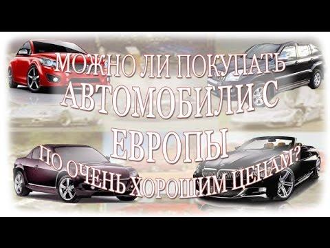 Нерастаможенное авто в Украине. Как управлять?