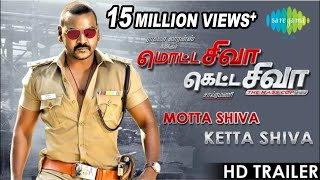 Motta Shiva Ketta Shiva  Exclusive HD Trailer