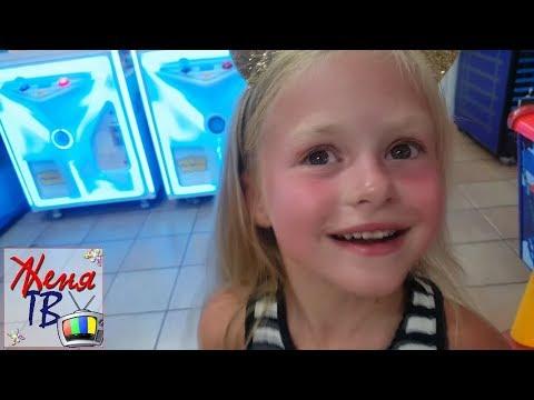Детский влог Женя Детская Игровая Площадка Видео для детей