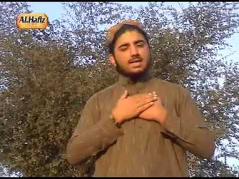 Kra Ihtimam Da Monzo Pashto Naat By Hafiz Sohail Ahmad Vol 21 video
