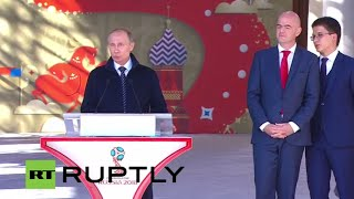 LIVE: Putin and FIFA chief open 2018 World Cup Volunteer Campaign - ENG