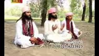 Karbal vich lara hadier da naat waqas mehbobi
