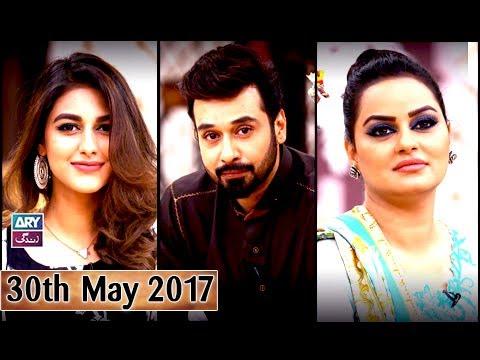Salam Zindagi - Guest: Javeria Abbasi & Anzela Abbasi - 30th May 2017 thumbnail