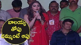 Natasha Superb Words about Balakrishna @Jai Simha 100 Days Celebrations