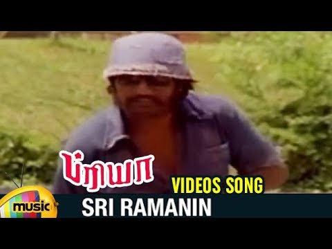 Sri Ramanin Full Video Song | Priya Tamil Movie Songs | Rajinikanth | Sridevi | Ilayaraja
