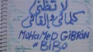 قصيدة لاتظنى .. MoHaMeD GeBriN #Bibo