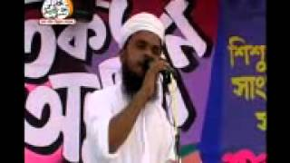 BANGLA islamic AInuddin al azad SONG- YouTube.flv(N I S)