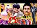 Dham Telugu Full Movie   Jagapathi Babu, Neha Mehata, Sonia Agarwal