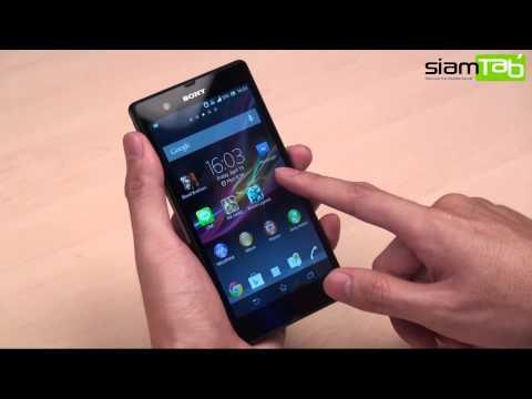 ไซ-แอ้ม-แท๊บบ รีวิว ตอนที่ 8 : Sony Xperia Z
