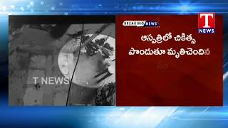 Customer Clash With Jewellery Shop Owner | Customer Died | Yadadri  live Telugu