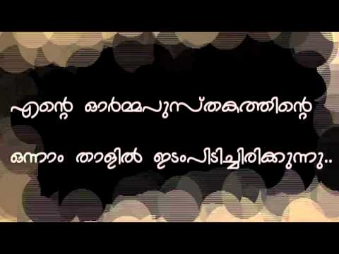 Happy Onam 2012 (remix)  Simifaizal Akkal video