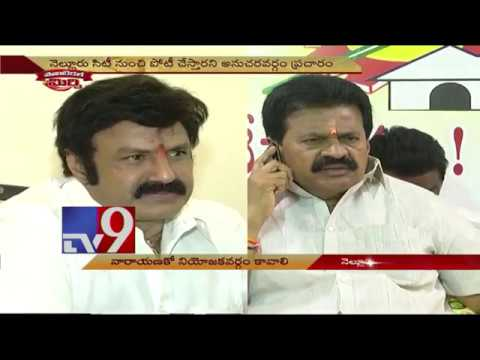 Political Mirchi : Masala News From Telugu States || 21-07-2018 - TV9