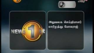 News 1st  Shakthi TV Sunrise 28th June 2016 clip 04
