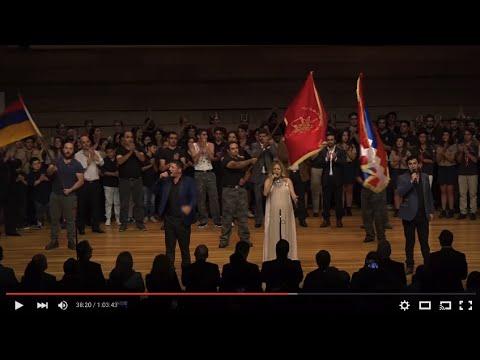 Armenia TV (Australia) - Episode 01-2016 - Australia Celebrates ARF 125th Anniversary