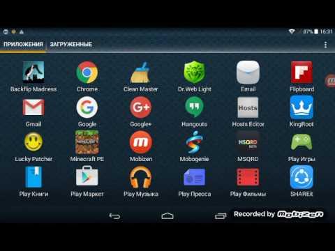 Как Увеличить Версию Android