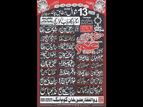 Live Majlis e Aza | 13 Shawal 2018 | Imam Bargah Babul Hawaij Rohilanwali
