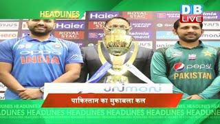 Asia Cup 2018: हर गम को भुलाना है, Pakistan को हराना है | India vs Pak I Aaj Tak I Vikrant Gupta