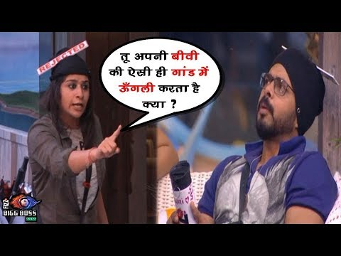 Bigg Boss 12: श्रीसंथ पर भड़की सुरभि राणा   Surbhi Badly Angry On Sreesanth   BB 12