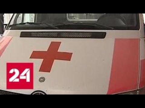 Водитель скорой утихомирил травматом двух буйных мужчин - Россия 24
