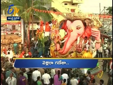 Andhra Pradesh | 23rd September 2018 | Ghantaravam 9 AM News Headlines
