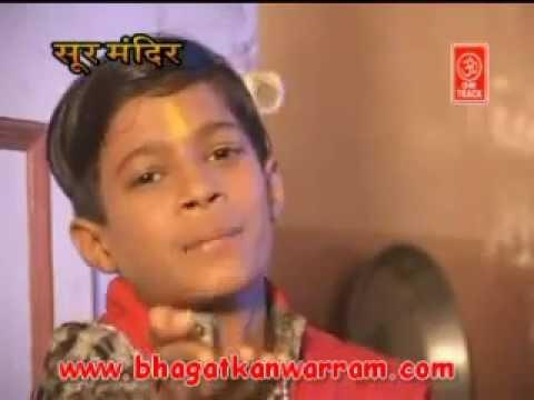Duniya Chale Na Sri Ram Ke Bina - Master Rana -byravichawla.flv video