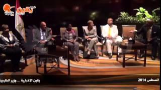 يقين| وزير الخرجية يلتقي بعدد من اعضاء الكونجرس الامريكي من اصل افريقي