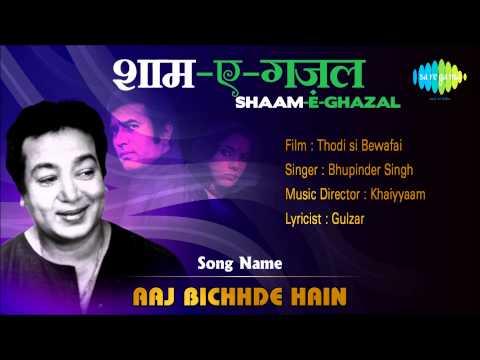 Aaj Bichhde Hain   Shaam-E-Ghazal   Thodi Si Bewafai   Bhupinder Singh