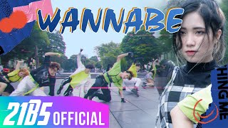 [KPOP IN PUBLICㅣ10 MEMBERS VER.] ITZY (있지) - WANNABE (워너비) Dance Cover by 21B5 from Vietnam