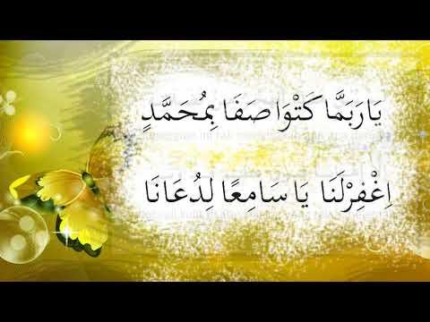 148. Qasidah - Imam Habib Abdullah bin Alwi Al Haddad - Ya Rohilan Inji'ta Wadil Munhana