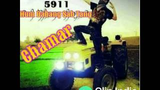 Chamar boy latest song