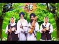 Ho Gea Madho Das Bairagi | Dhadi Bhan Singh Bhora | Best Shabad Gurbani mp3 indir