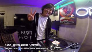 Rena (Bonus Entry - Japan) - IDA World 2016 Online Scratch Semi-Finals