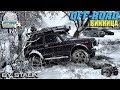 Off-road - 314 Зимние приключения (НИВА, Skoda, BMW, Chevrolet Niva, Cherokee)