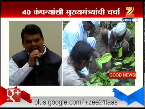 Devendra Fadnavis On Companies To Buy Farmers Goods 24th April 2015