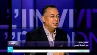 ضيف الاقتصاد | لحسن حداد ـ وزير السياحة المغربي