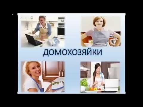 Бизнес в Интернете легко! Онлайн карьера рф