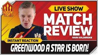 Goldbridge! Greenwood World Class! Manchester United 1-0 Inter Milan Match Reaction